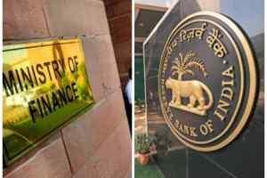 NPA और कर्ज वसूली के नए नियमों से सरकार व रिजर्व बैंक में बढ़े मतभेद