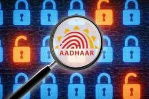 Aadhaar नंबर कर सकते हैं लॉक, जानिए कैसे बनाएं इसे सुरक्षित