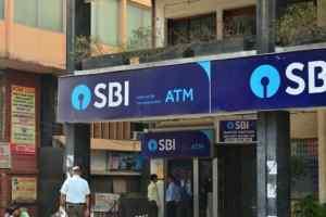 SBI दे रहा है सस्ते में घर और दुकान खरीदने का मौका, जानें कैसे करें आवेदन
