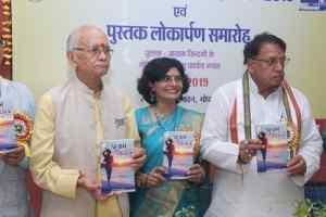रिश्ते बने रहे यहीं हैं जिंदगी  - मंत्री पी.सी शर्मा