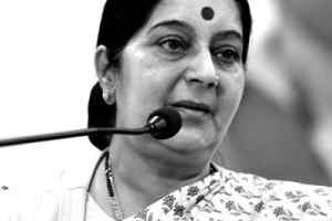 भाजपा नेता सुषमा स्वराज का निधन