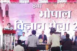 Vigyan Mela 2019: वैज्ञानिक अविष्कारों का ज्ञान हिन्दी भाषा में जरूरी