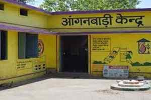 Bhopal Local News : आंगनवाड़ी 31 मार्च तक बंद रहेंगे।
