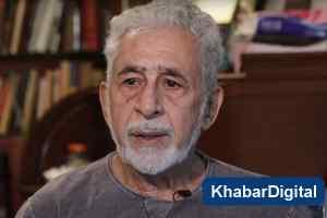नसीरुद्दीन शाह की पुस्तक 'फिर एक दिन' का विमोचन