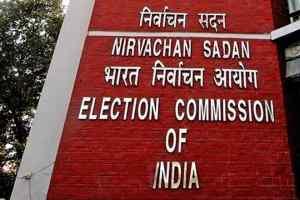 Rajya Sabha Election 2020 date : MP की 3 सीटों के चुनाव तारीखों की घोषणा