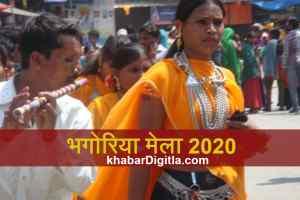 Bhagoria Festival : होली के अवसर पर भगोरिया में शामिल होंगे वन मंत्री