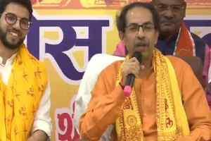 अयोध्या रामलला के दर्शन करने पहुंचे CM उद्धव ठाकरे, कहा- मंदिर निर्माण देंगे 1 करोड़
