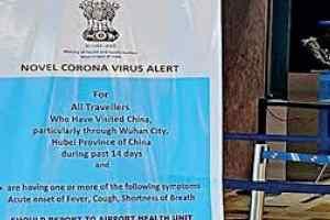CORONA VIRUS ALERT INDIA : देश में अबतक 34 लोग कोरोना से संक्रमित