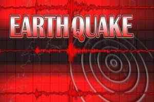 NRC में फिर महसूस किए गए भूकंप के झटके, तीव्रता 2.7