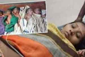 UP NEWS : बाराबंकी में महिला ने पांच बच्चों को दिया जन्म