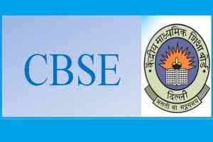 लॉकडाउन के बाद होगी 10वीं 12वीं की परीक्षा, CBSE ने कहा – फैसले में कोई बदलाव नहीं